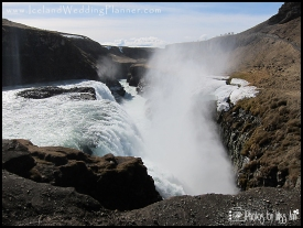 Iceland Waterfall Wedding Location Iceland Wedding Planner
