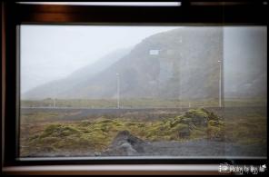 Iceland Wedding Hotel Ion Hotel Southern Iceland