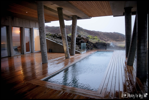 Iceland Wedding Location Ion Luxury Adventure Hotel