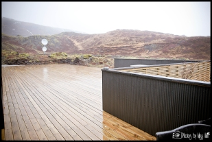 Outside Wedding Location Iceland ION Luxury Adventure Hotel