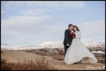 Iceland Elopement Wedding Location Thingvellir Selfoss Iceland Wedding