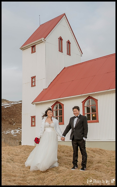 Iceland Elopement Wedding Portraits at Úlfljótsvatn Church