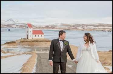 Iceland Wedding Photos Iceland Wedding Photographer