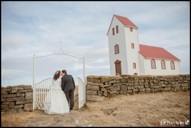 Intimate Iceland Wedding Elopement Photos by Miss Ann