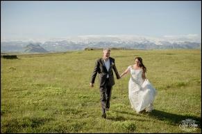 Iceland Wedding Photographer Dyrholaey Cliffs 2