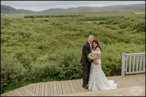 Hotel Grimsborgir Iceland Wedding Photographer