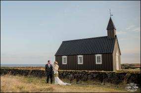 Iceland Wedding Hotel Budir-2