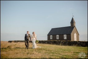 Iceland Wedding Hotel Budir-3