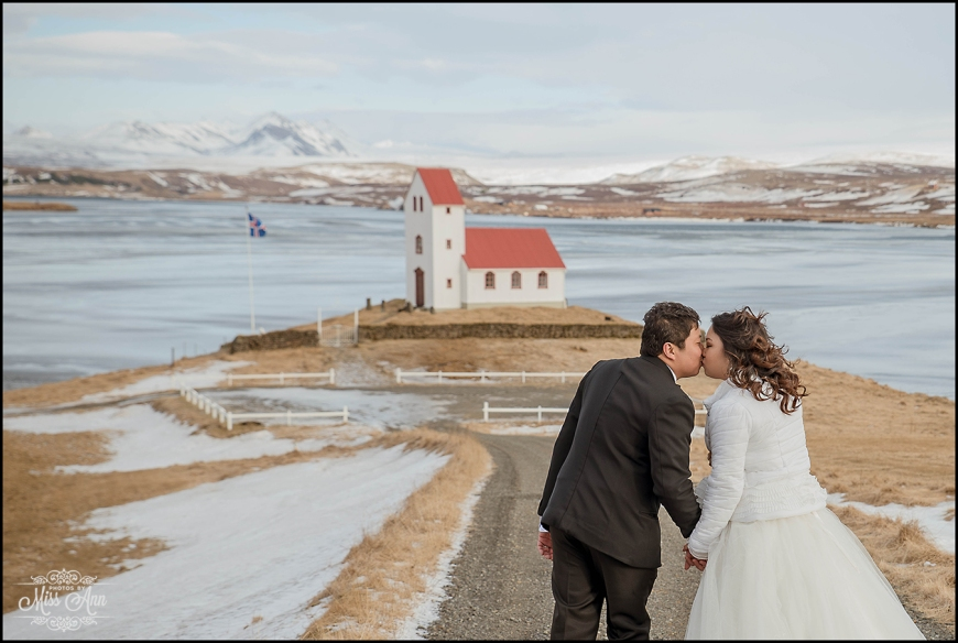 Úlfljótsvatn Church Wedding Iceland