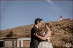 First Look at Icelandic Wedding