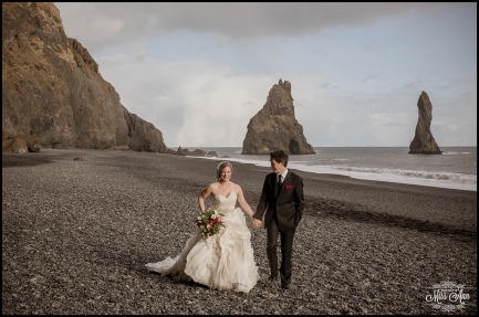 Wedding Adventure Iceland