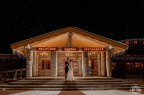 Winter Wedding Locations Lapland