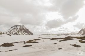 Iceland Glacier Weddings - Iceland Wedding Planner