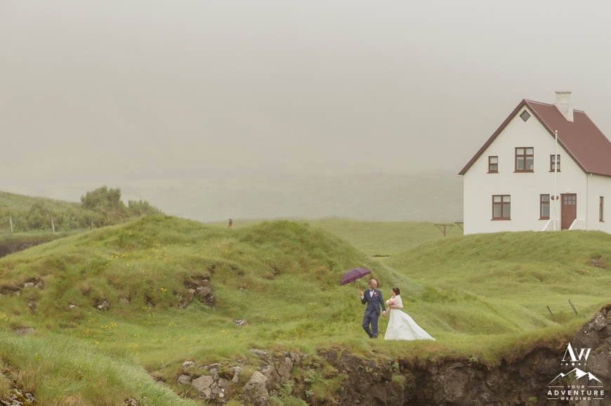 Adventure Weddings in Iceland