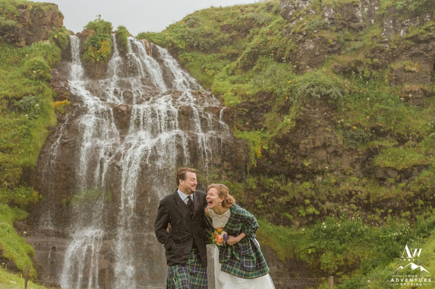 Iceland Destination Wedding Elopement - Your Adventure Wedding