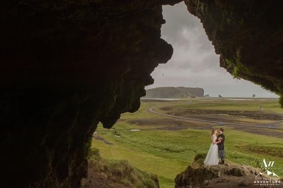 Iceland Elopement Adventure