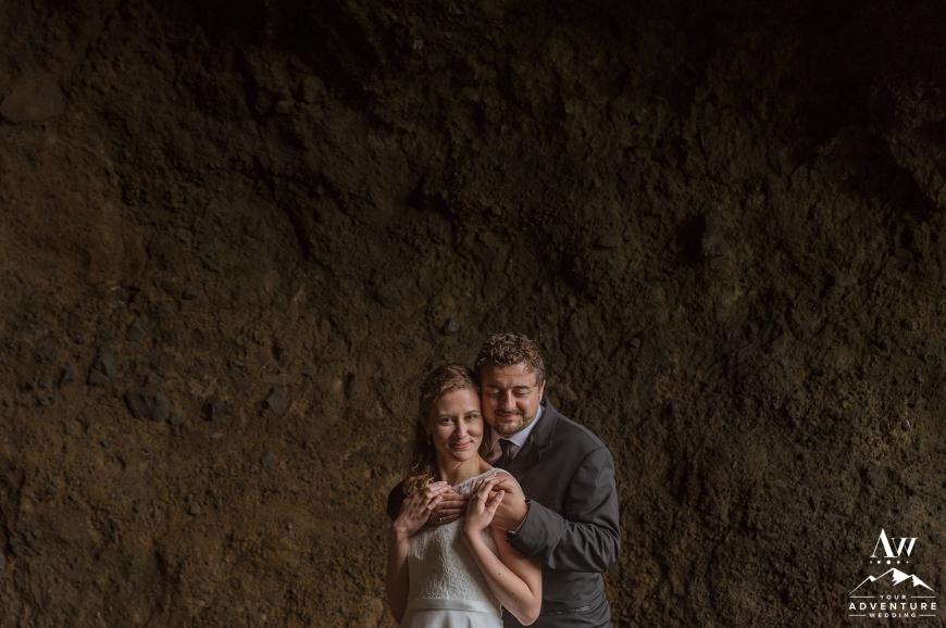 Icelandic Wedding Photos - Your Adventure Wedding
