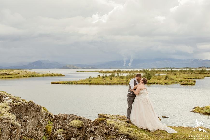 adventure-wedding-photographer-iceland-wedding-planner