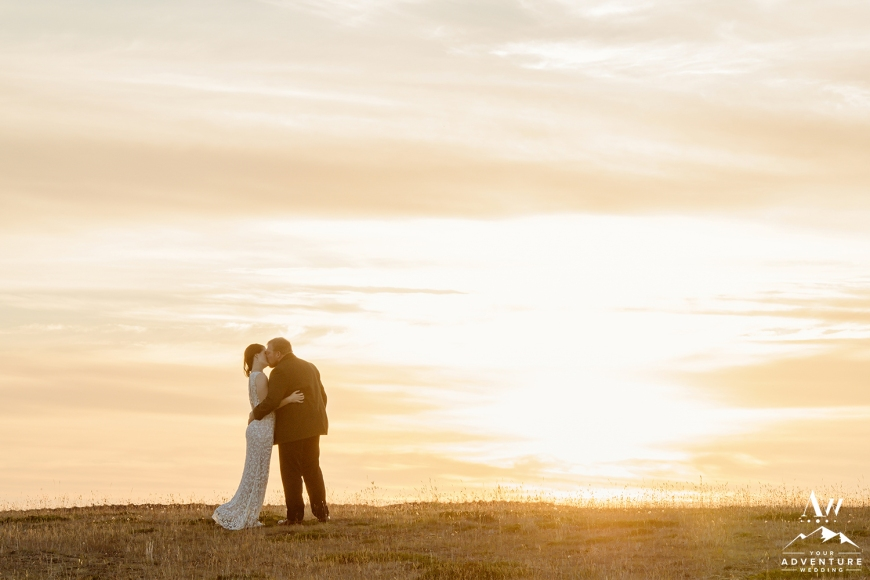 iceland-elopement-photographer-79