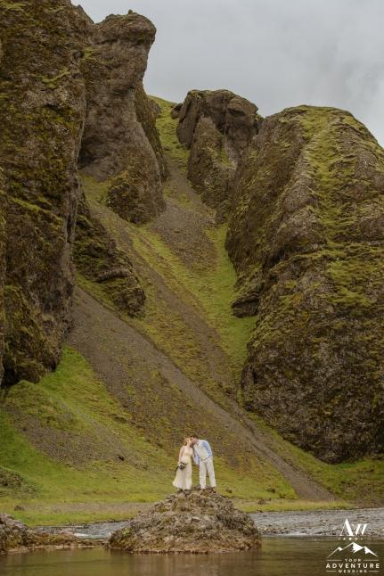 iceland-elopement-wedding-photographer-40