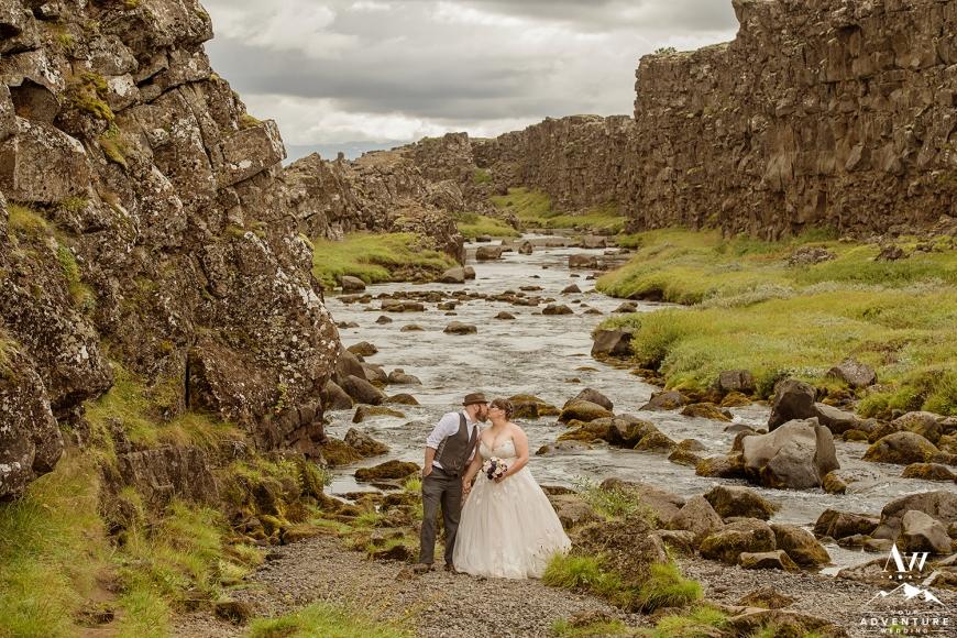 iceland-wedding-thingvellir-national-park-6