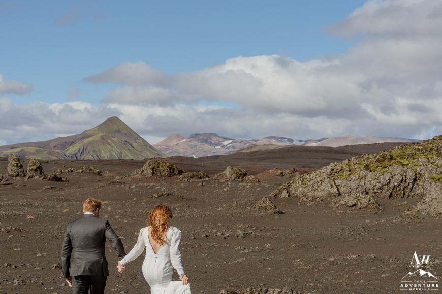 iceland-elopement-photographer-32
