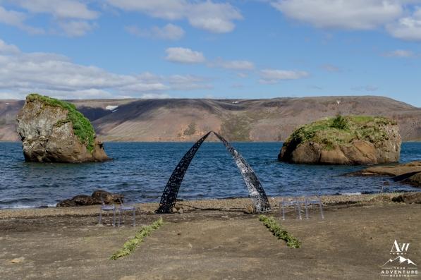 Iceland Wedding Ceremony Arch-3