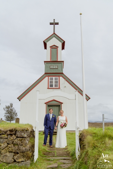iceland-wedding-photos-44