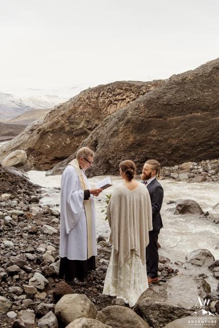 iceland-elopement-photographer-iceland-wedding-planner-13