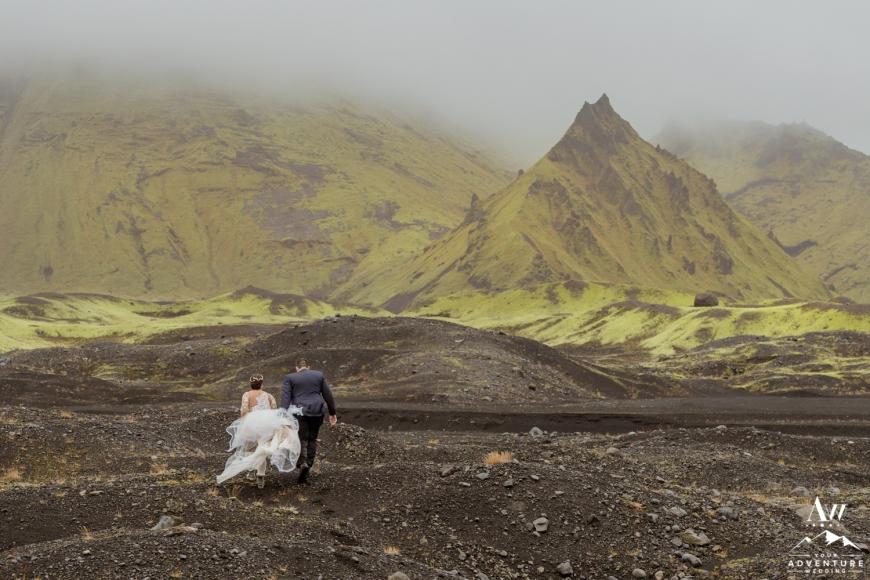 Iceland Wedding at a Glacier-58