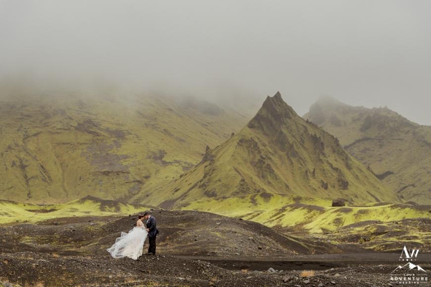 Iceland Wedding at a Glacier-59
