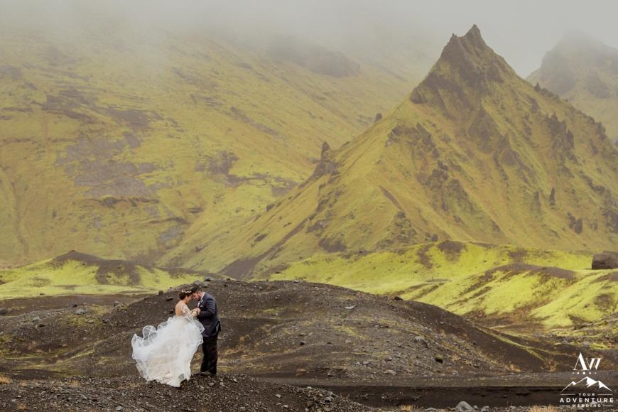 Iceland Wedding at a Glacier-60