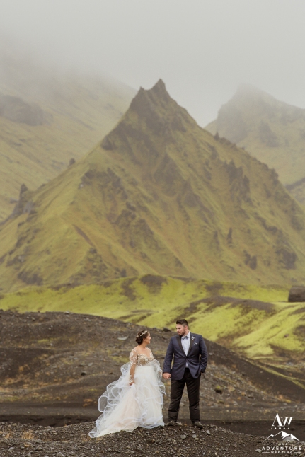 Iceland Wedding at a Glacier-61