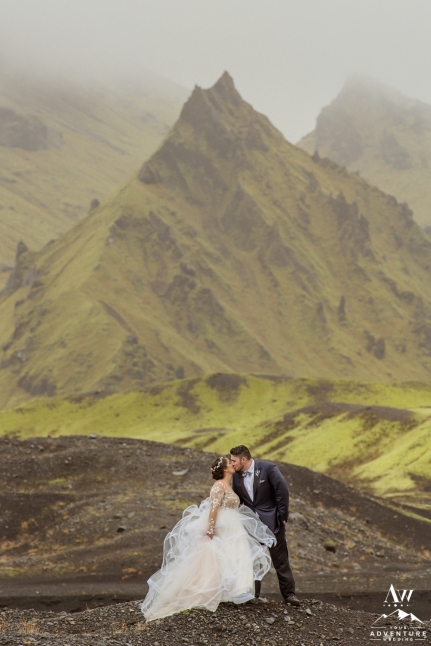 Iceland Wedding at a Glacier-62