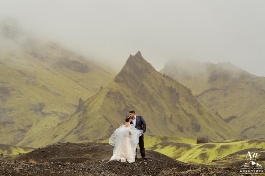 Iceland Wedding at a Glacier-63