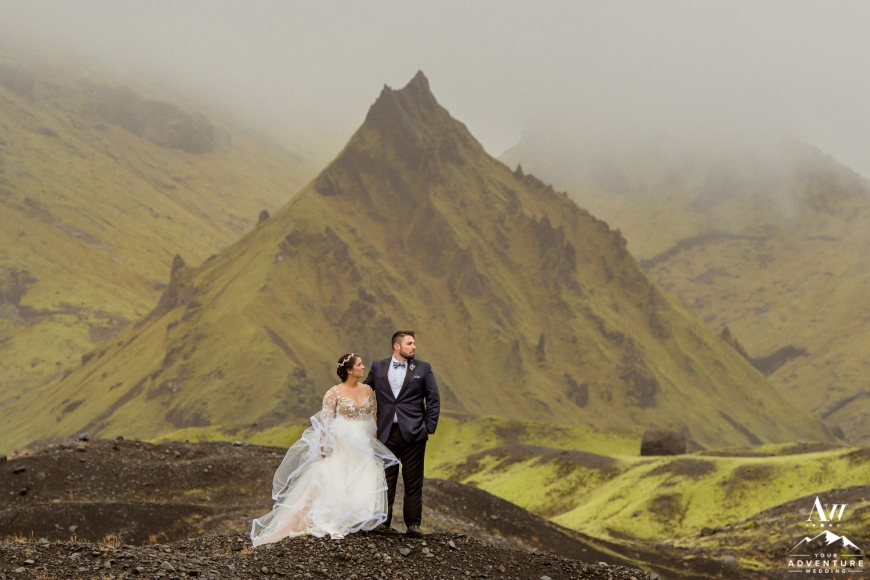 Iceland Wedding at a Glacier-65