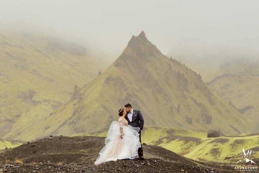 Iceland Wedding at a Glacier-67