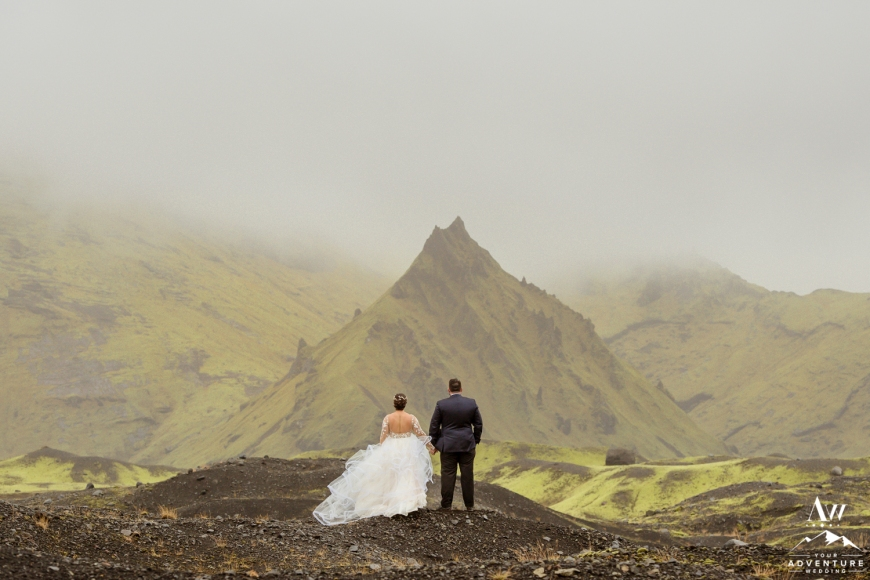 Iceland Wedding at a Glacier-68
