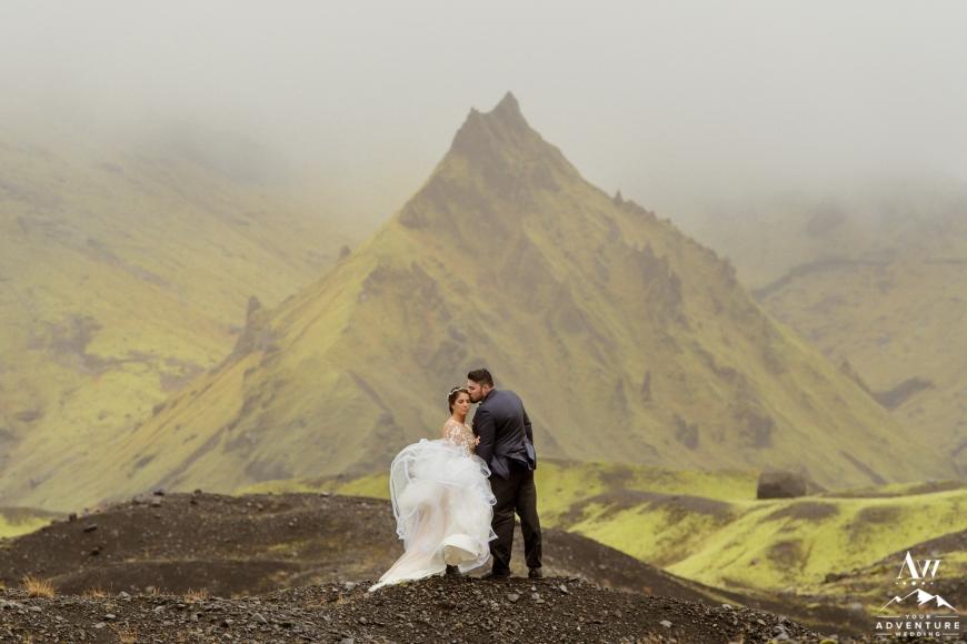 Iceland Wedding at a Glacier-70