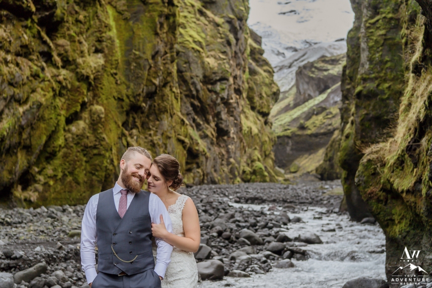 intimate-iceland-elopement