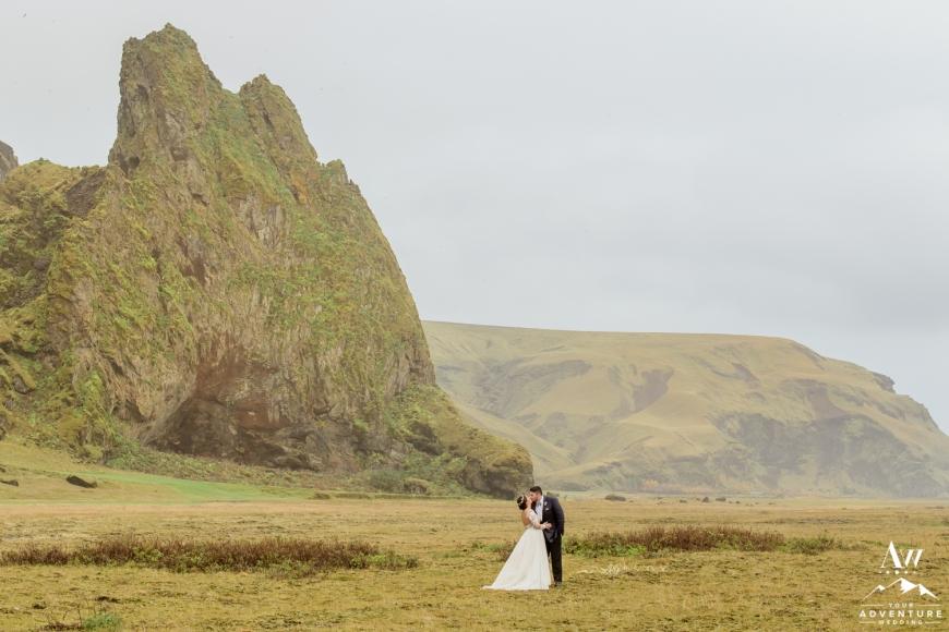 Vik Iceland Wedding-73