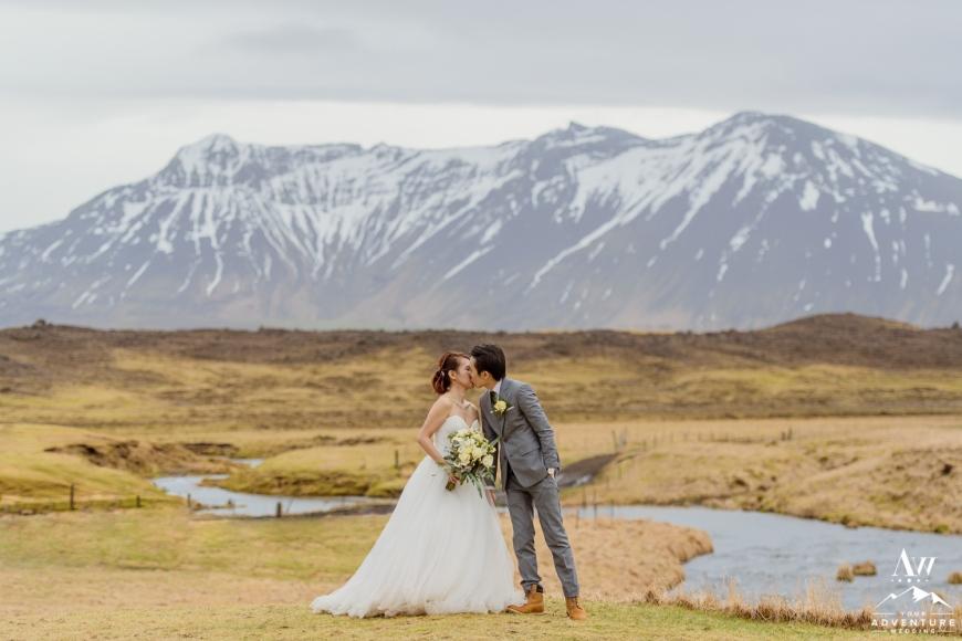 Iceland Wedding Photos - Iceland Elopement Planner-40