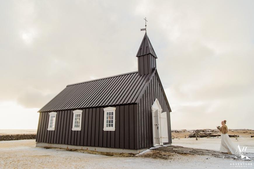 Hotel Budir-Iceland Elopement Planner-11