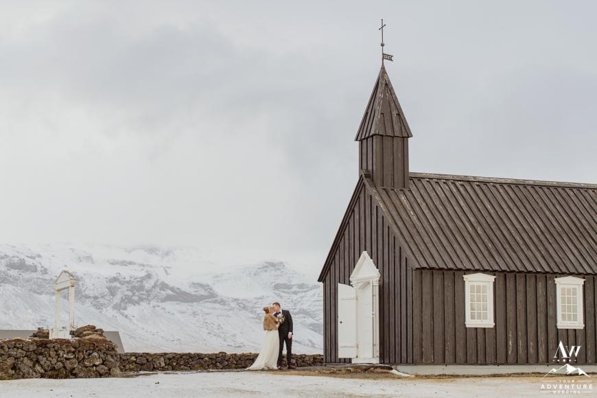 Hotel Budir-Iceland Elopement Planner-22