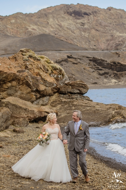 Adventurous Elopement in Iceland-36