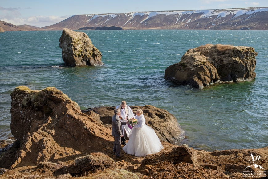 Iceland Lakeside Wedding Ceremony