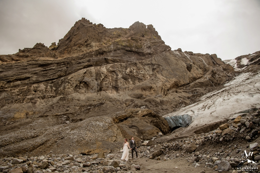 Iceland Elopement Photos-Your Adventure Wedding