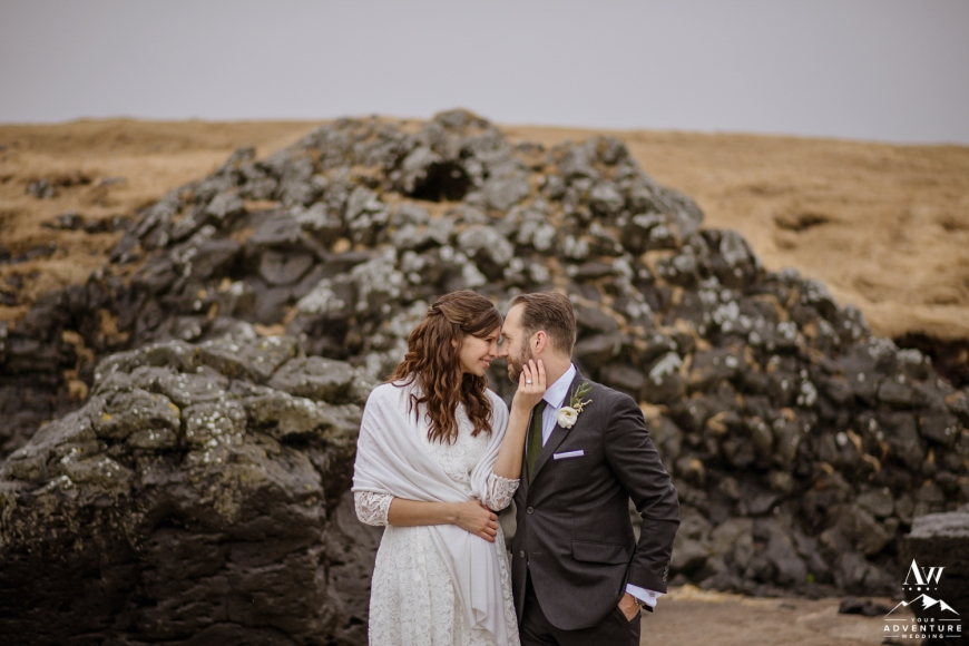 Iceland Honeymoon Photo Session-19